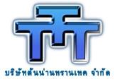 TONNAN-ติดตั้งแก๊ส NGV LPG E85